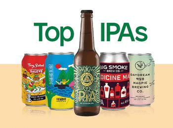 Best rated IPA craft beer